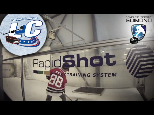 Hockey Development | RAPID SHOT - Les Entraînements LC | Complexe Sportif Guimond