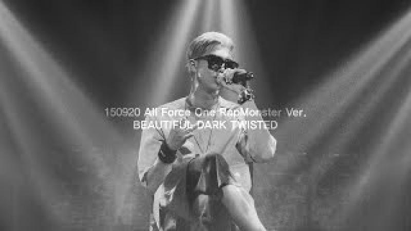150920 All Force One Rapmonster full ver.
