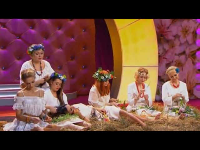 Камеди Вумен - Весеннее собрание девушек