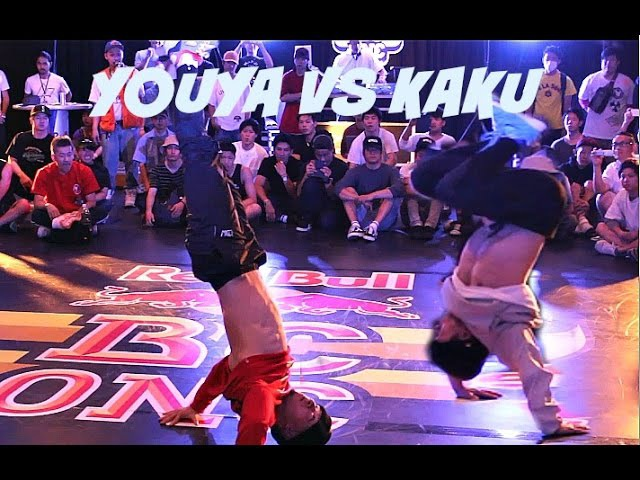 Top 4. Bboy Kaku vs Youya. Red Bull BC One Japan (Neyagawa) 2016
