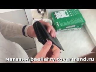 Портмоне baellerry купить  - 50% + часы в подарок