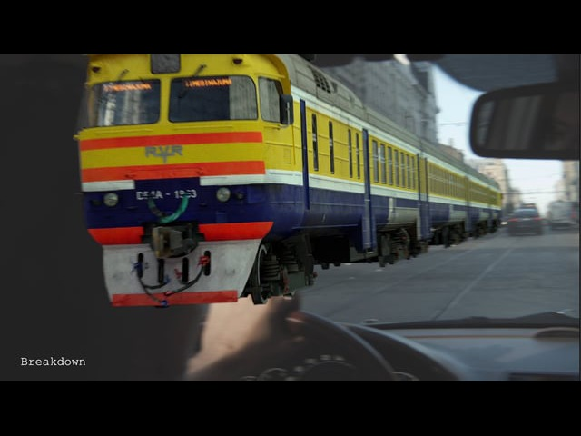 Barona train | VFX breakdown