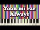 윤미래yoon mi rae - Always piano cover 태양의후예 OST