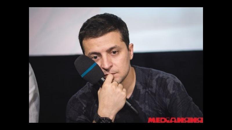 Комментарий Зеленского по поводу Скандального выступления 95 Квартала в Юрмоле.