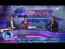 Сенсация на федеральном канале: историк о сбитом Боинге и преступлениях Сталина!