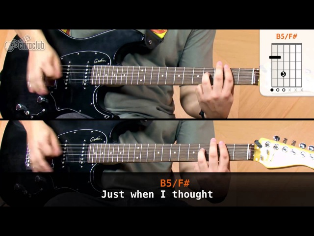 Going Under - Evanescence (aula de guitarra)