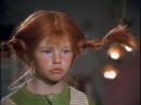 Пеппи Длинный чулок 3.серия: Пеппи ищет сокровища ( ФРГ Швеция 1969 год )