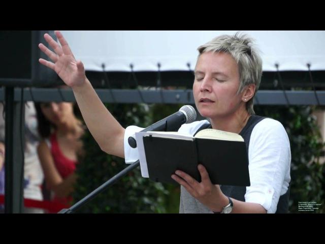 Светлана Сурганова в проекте Книги в парках 4 07 2013