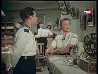 Звёзды на крыльях. (1955).