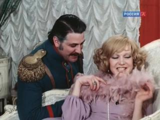 Небесные ласточки. (1976).