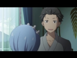 Re: Zero kara Hajimeru Isekai Seikatsu / Re: Жизнь в другом мире с нуля - 11 серия [Озвучка: AniDub MVO]