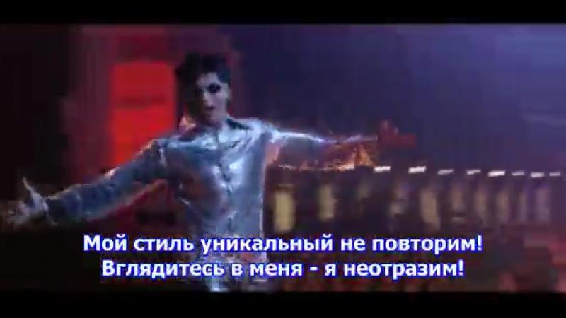 Бадшах Baadshah 1999 Baadshah с русскими субтитрами