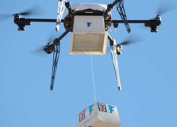 Rus Sberbank Büyük Risk Alarak Para Sevkiyatı İçin İnsansız Hava Aracı Test Etti