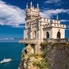 Крым- весь мир в миниатюре. Отдых в Крыму