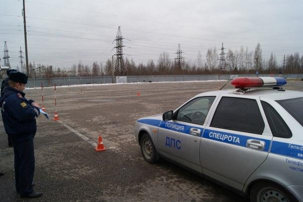 В Псковской области состоялся региональный этап конкурса