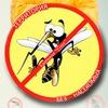 Компания «УСПЕХ» Уничтожение насекомых!