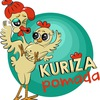 KurizaPomada
