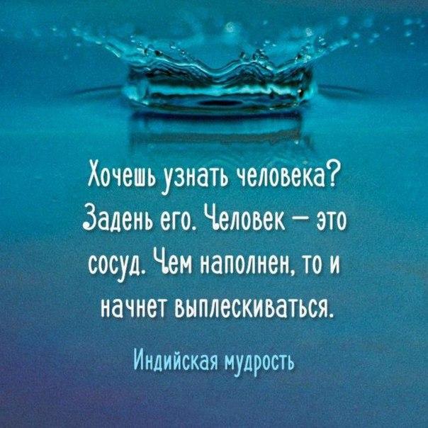 https://pp.vk.me/c629112/v629112564/18a27/ZKC0I5XsFmQ.jpg