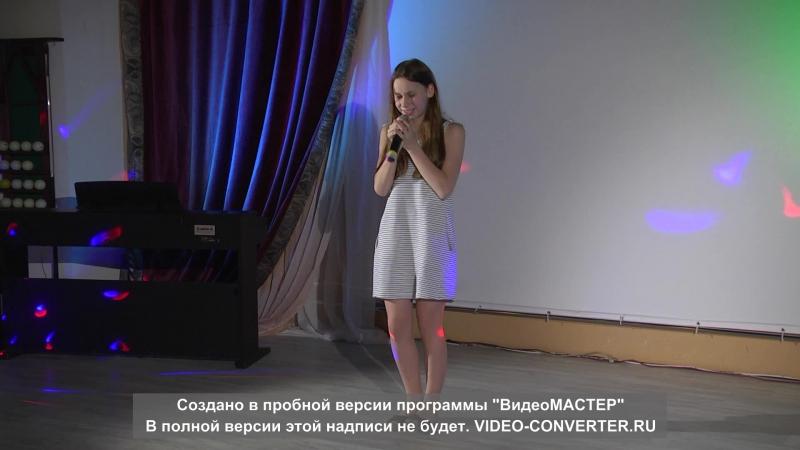 Открытый Микрофон - Варвара Полякова - 2 песня