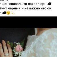 Айгерим Серикбаева