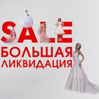 93656bb5525 Бутик СЧАСТЬЕ Свадебные платья СПб