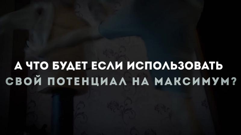 Промо-ролик для Пушкапарень.рф