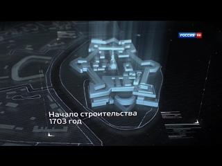 Россия. Гений места.Серия №4 - Санкт-Петербург