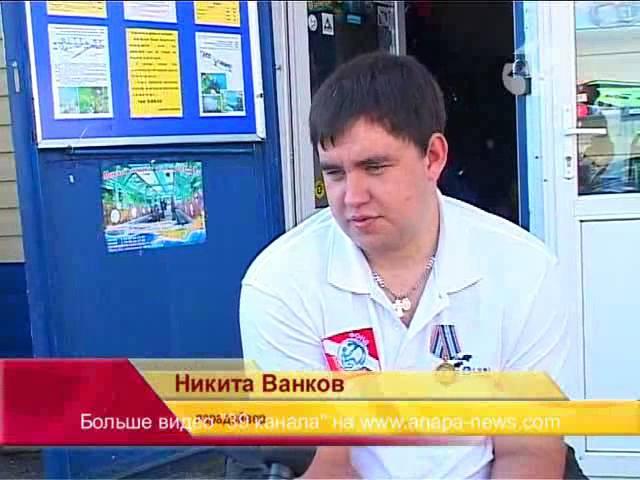 парадайвер Ванков 06 08 13