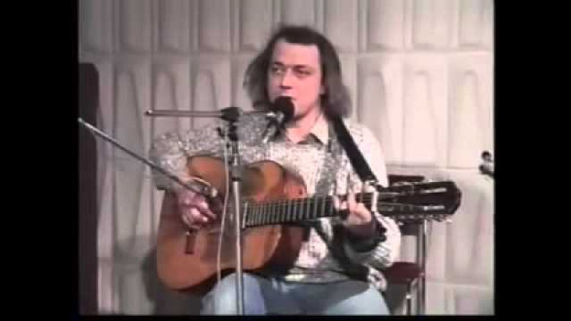 Любовь Захарченко, Генадий Жуков и Виталий Калашников концерт в Вятке 21 04 1995