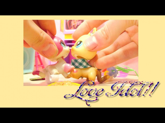 ♥ Littlest Pet Shop: ミ L♡VE ID☆L!! ミ [Part 4] ENG SUB ♥