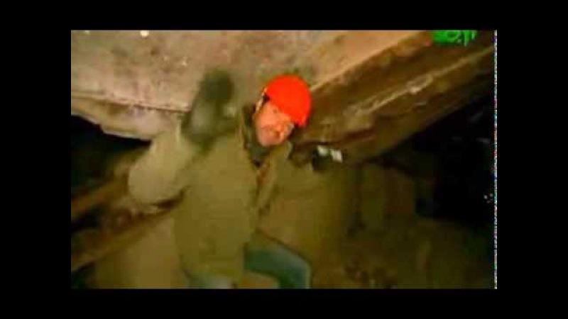 Города подземелья СССР (американский документальный фильм)