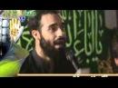 Helali - Tuje kucheje Madine - Fatemiye