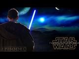 Star Wars - Первобытный Джедай Эпизод 0 -     4K