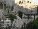 Израиль.Иерусалим.Israel.Стена плача.Обзорная экскурсия