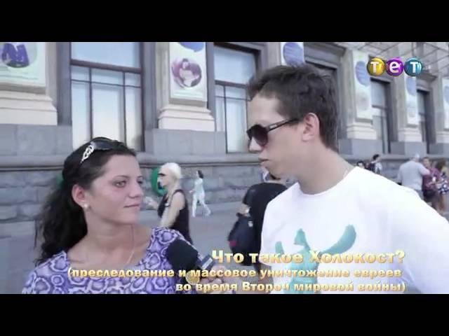Дурнев1: Что такое