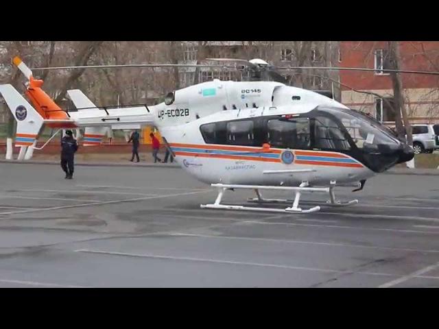 Вертолет МЧС Eurocopter EC145 в Павлодаре