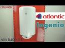 Бойлер Atlantic Ingenio VM D400-3-E на 50,80,100 литров. Он экономит электроэнергию