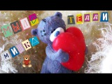 Мыловарение ♥ Мыло Влюблённый Мишка Тедди ♥ Soap making