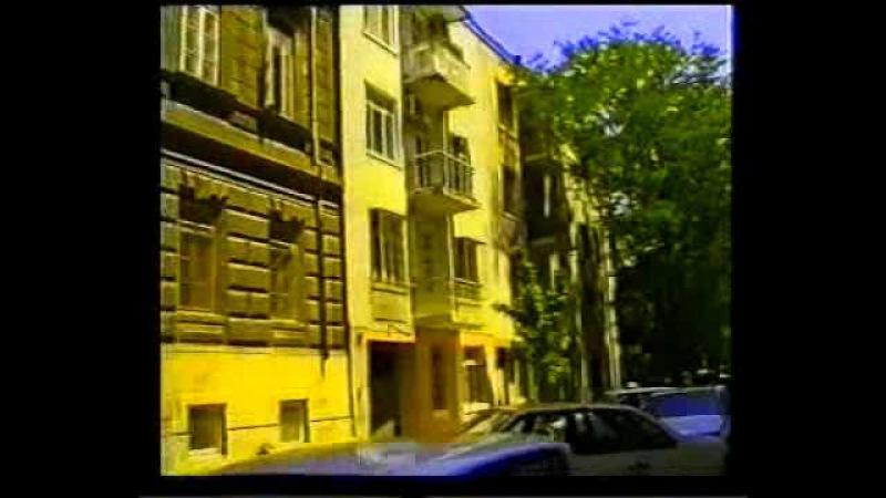 Прощай, Баку.flv