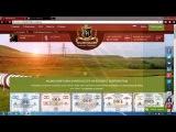 Обзор и отзыв о компании ShareHolder IC от Invest_World