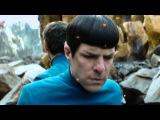 Стартрек 3: Бесконечность - HD Трейлер на Русском 2016