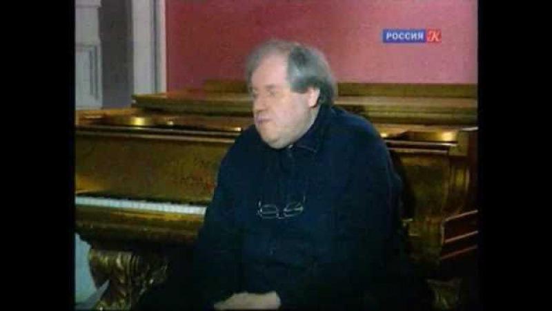 великий пианист Григорий Соколов - интервью