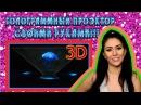 3D голограмма, как сделать, DYI hologram pyramid by Diana Epatage