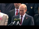 В.Путин на военном параде в Белграде Да здравствует братская Сербия!