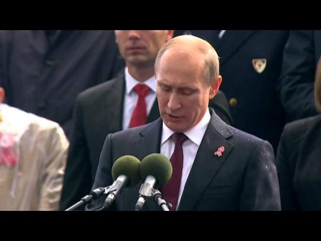 В.Путин на военном параде в Белграде: Да здравствует братская Сербия!
