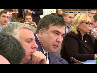 Разговор Авакова с Саакашвили Прикол 16.12.15 Ссора Аваков Саакашвили