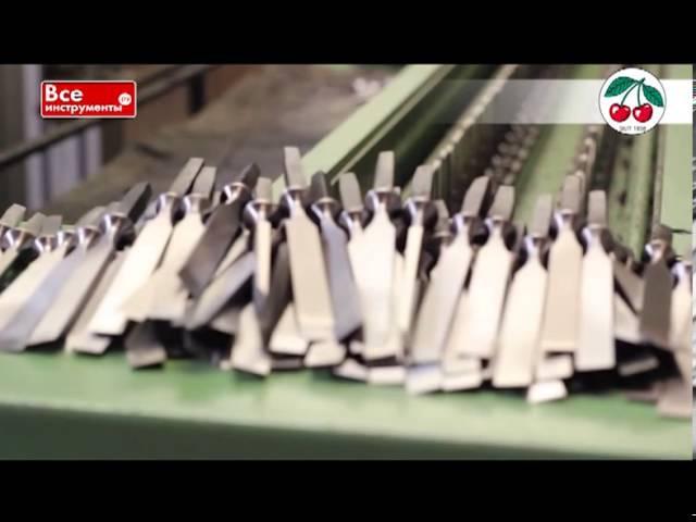 Производство резцов и стамесок KIRSCHEN