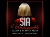 Sia - Unstoppable (Illona &amp DJ Altuhov Remix)