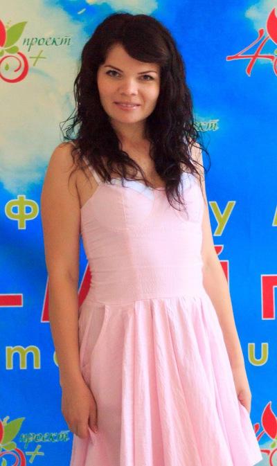 Yuliya Yatlova