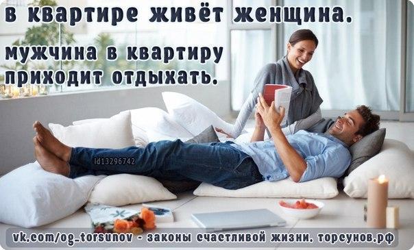 Первом читать торсунова онлайн как вести себя с мужчиной книга Санкт-Петербургской